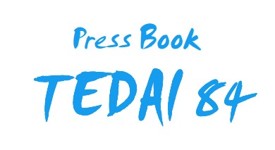 Image Press Book TEDAI84